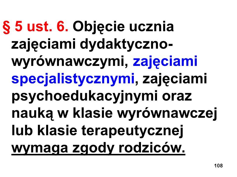 § 5 ust. 6.