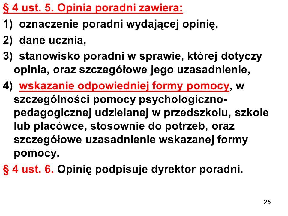 § 4 ust.5.