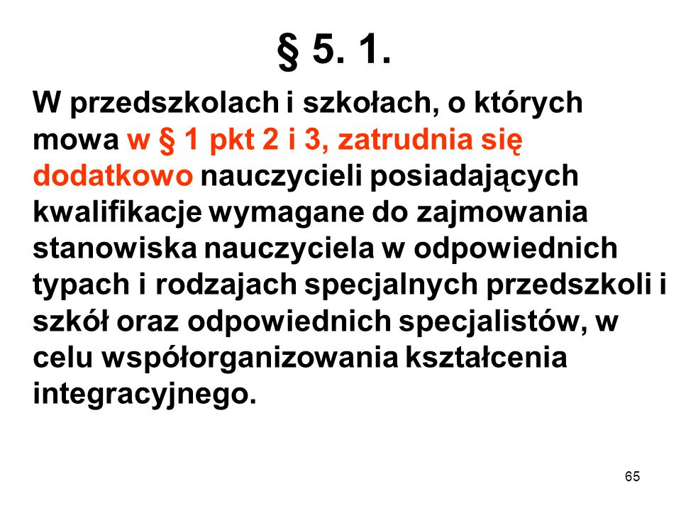§ 5. 1.