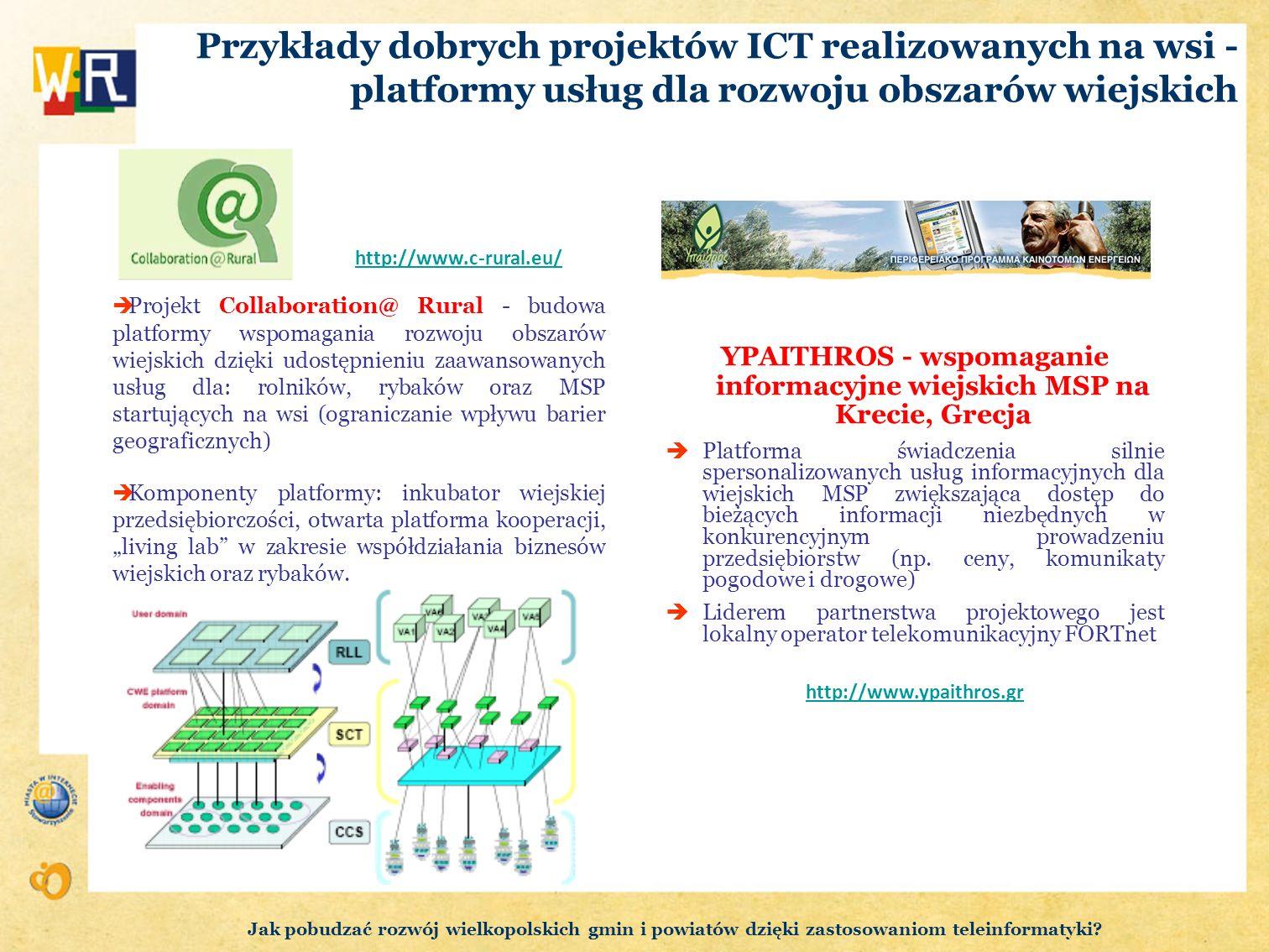 YPAITHROS - wspomaganie informacyjne wiejskich MSP na Krecie, Grecja