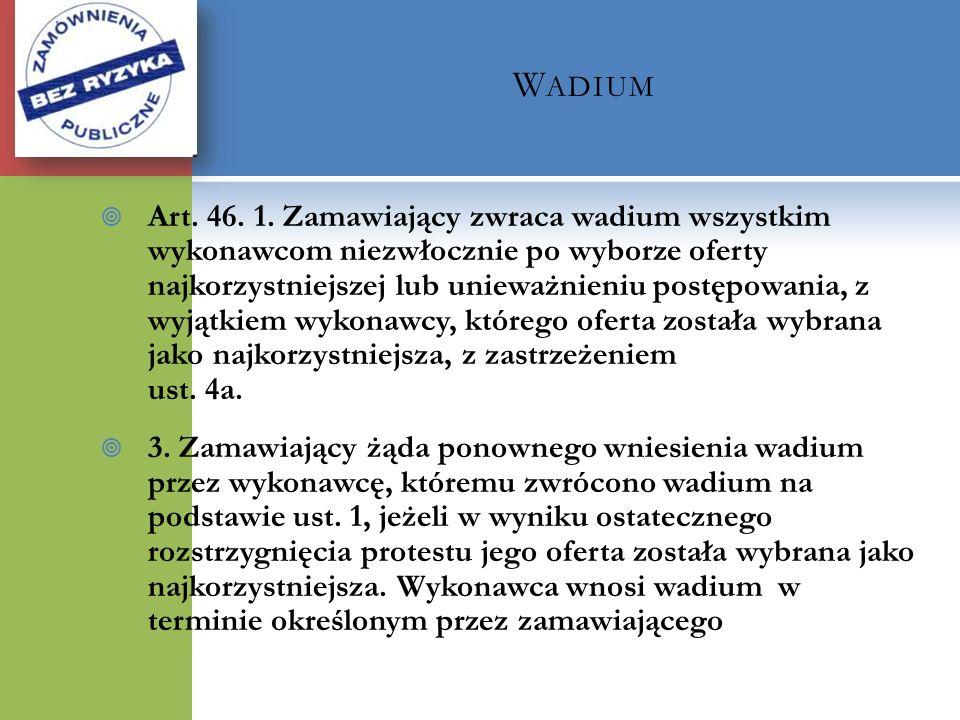 Wadium
