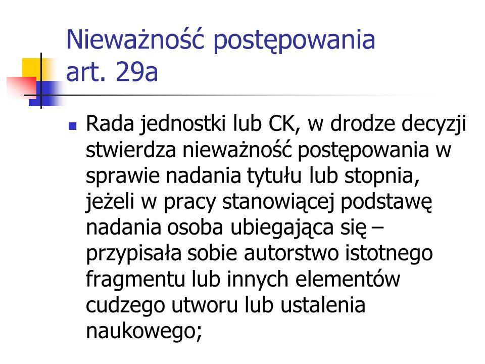 Nieważność postępowania art. 29a