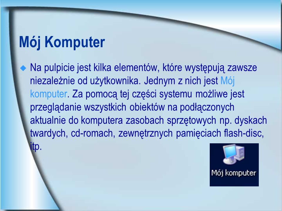 Mój Komputer