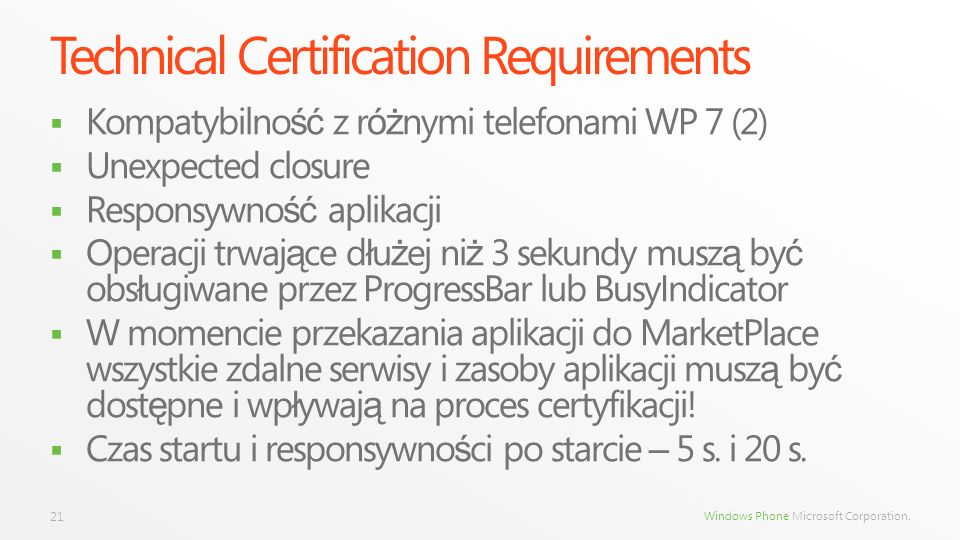 Technical Certification Requirements