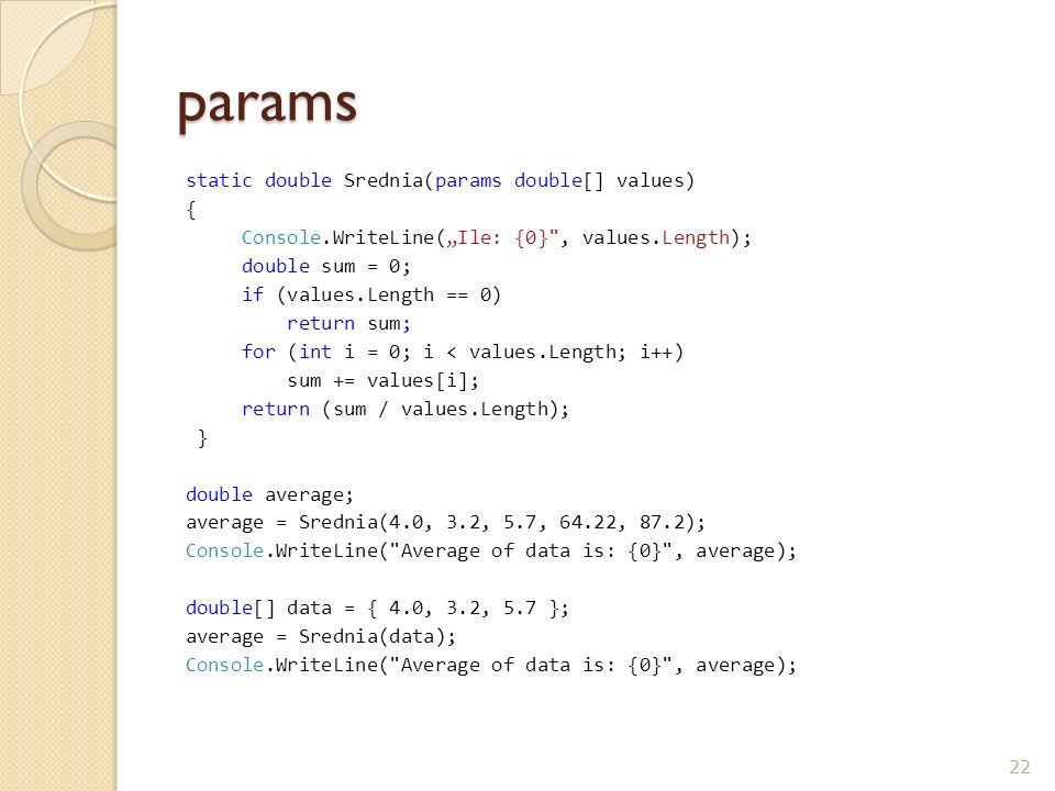 params static double Srednia(params double[] values) {