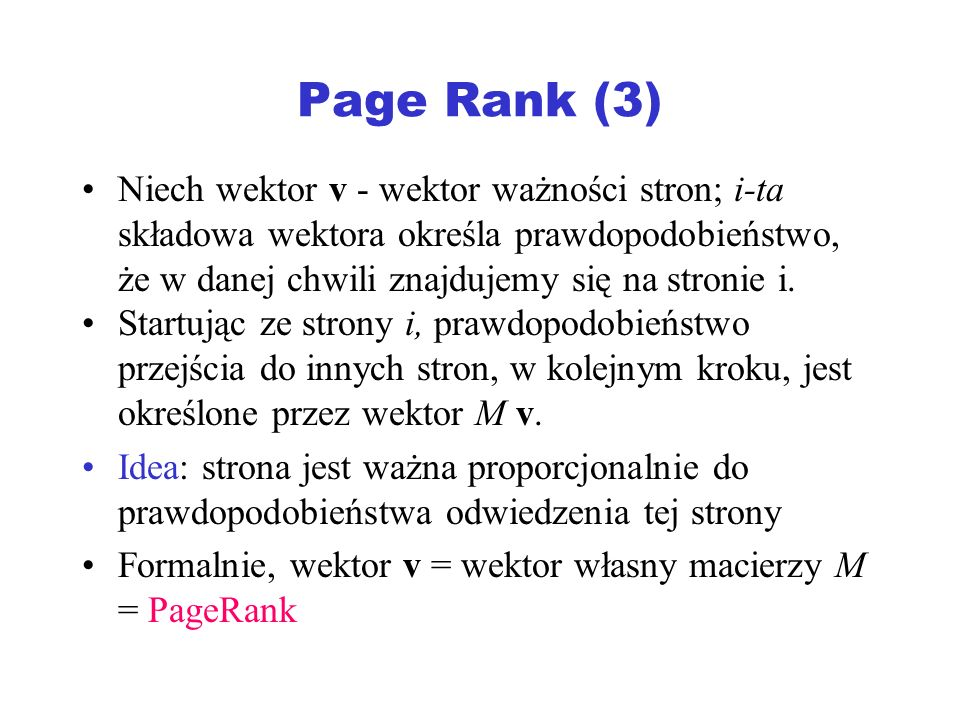 Page Rank (3)