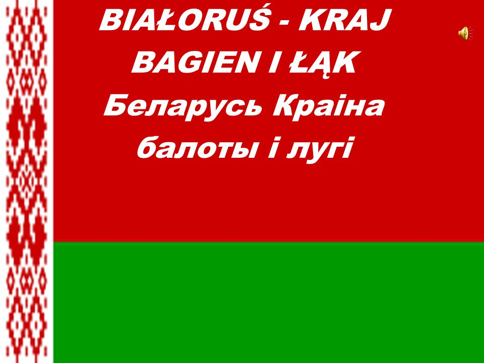BIAŁORUŚ - KRAJ BAGIEN I ŁĄK Беларусь Краіна балоты і лугі