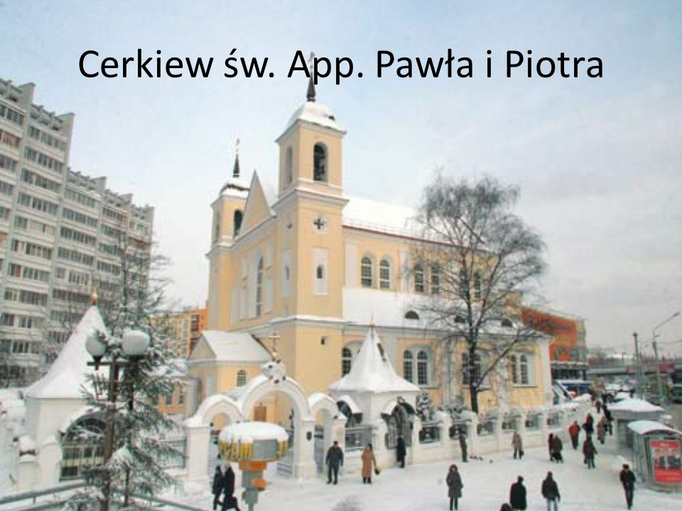 Cerkiew św. App. Pawła i Piotra