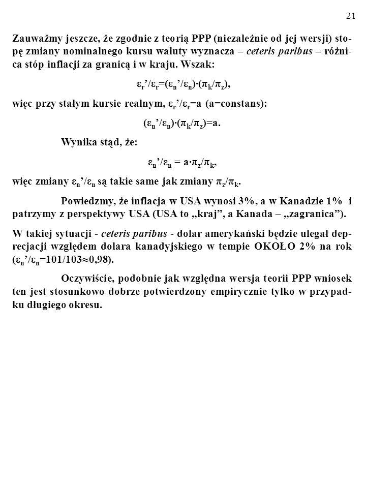 εr'/εr=(εn'/εn)∙(πk/πz),