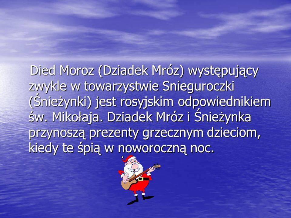 Died Moroz (Dziadek Mróz) występujący zwykle w towarzystwie Snieguroczki (Śnieżynki) jest rosyjskim odpowiednikiem św.