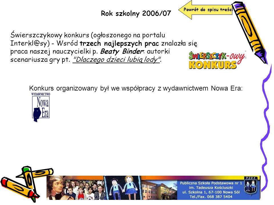 Konkurs organizowany był we współpracy z wydawnictwem Nowa Era: