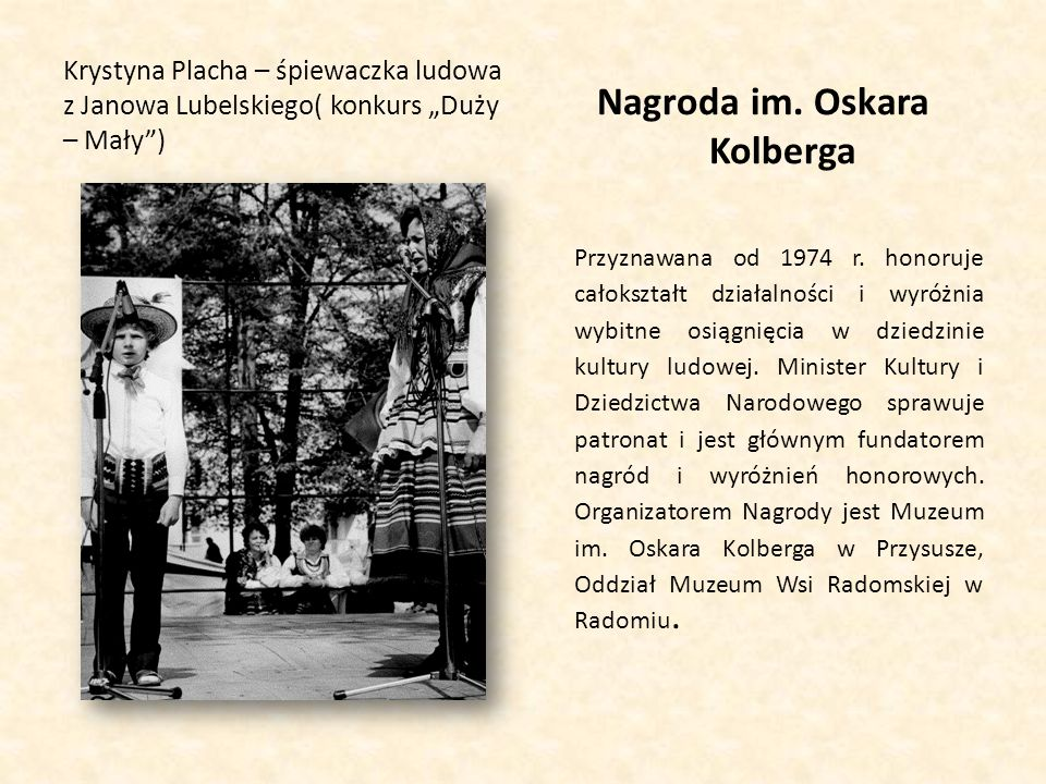 Nagroda im. Oskara Kolberga
