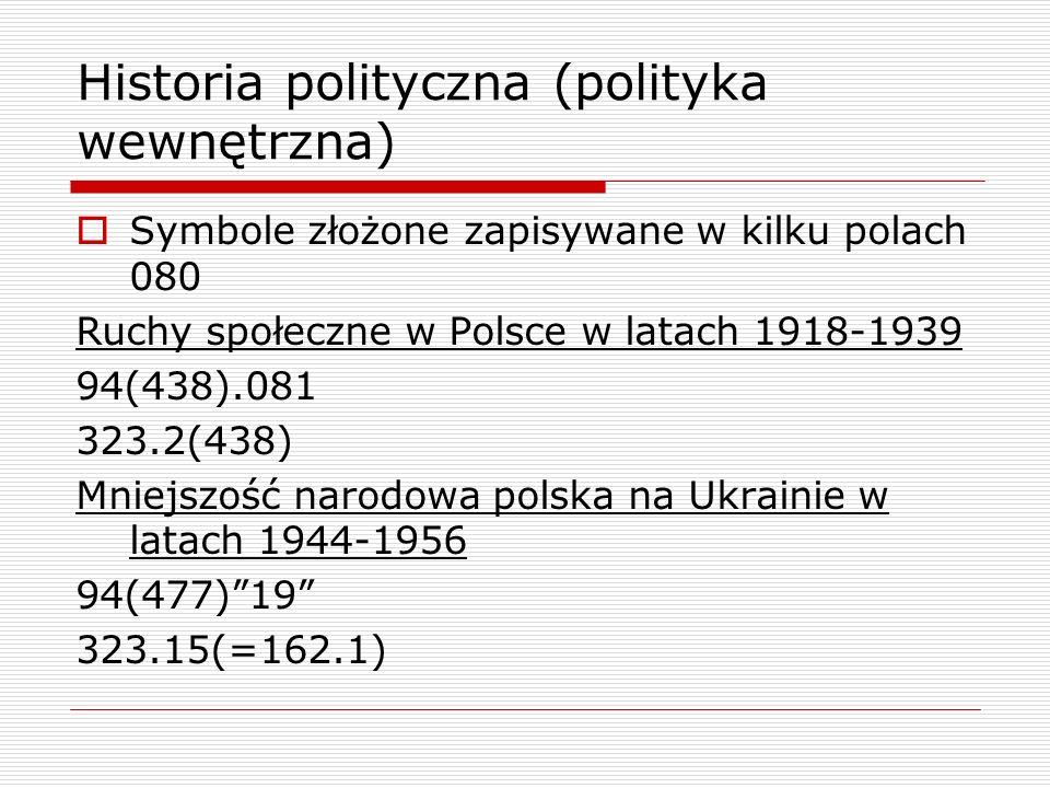 Historia polityczna (polityka wewnętrzna)
