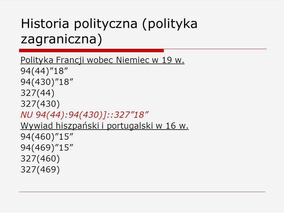 Historia polityczna (polityka zagraniczna)