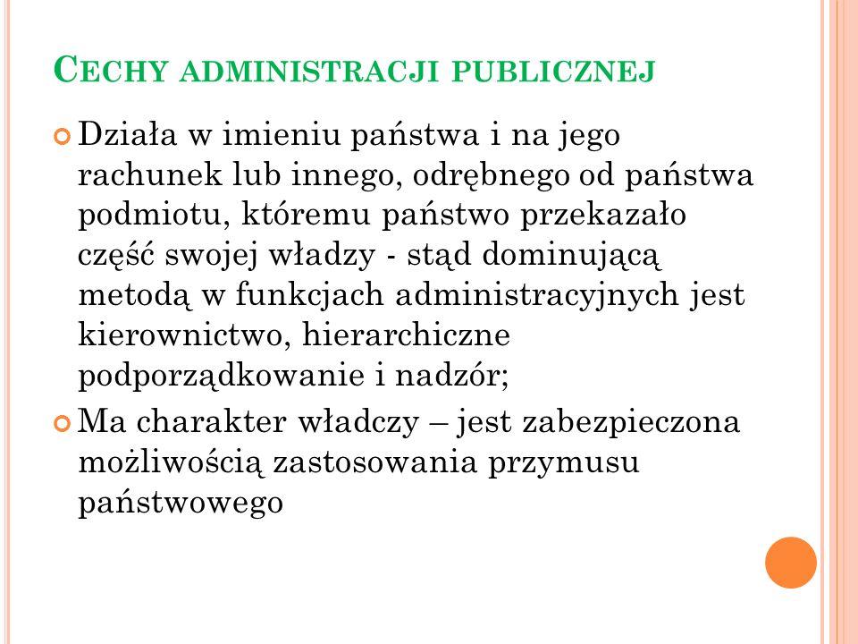Cechy administracji publicznej
