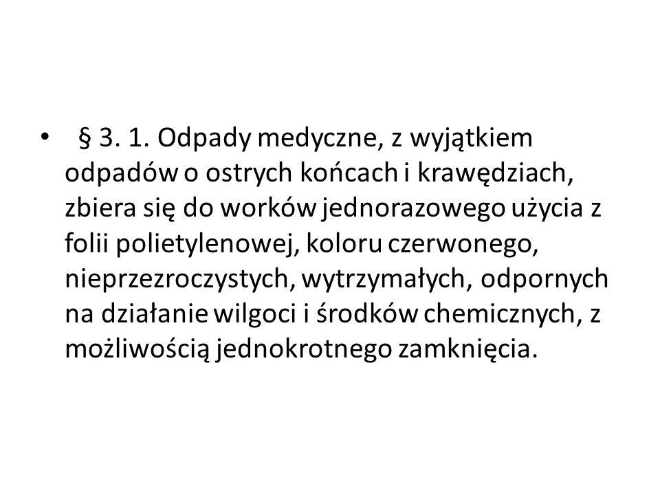 § 3. 1.