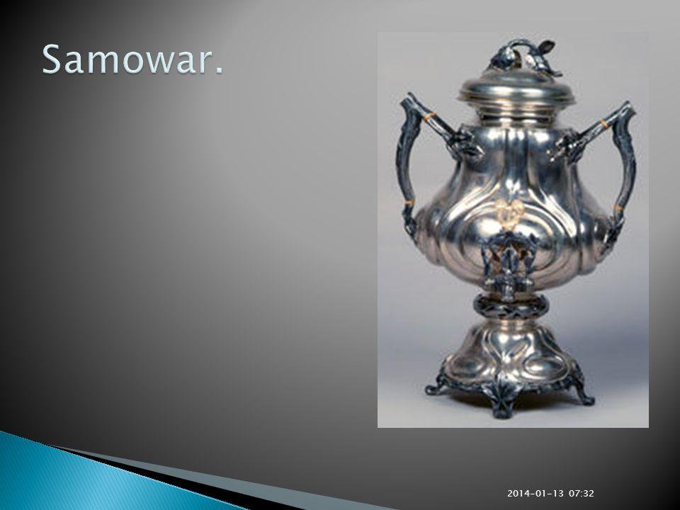Samowar. 2017-03-26 13:30