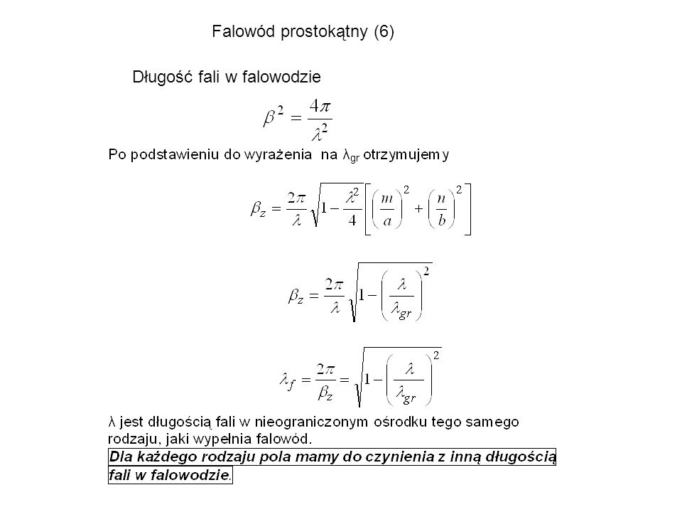 Falowód prostokątny (6)
