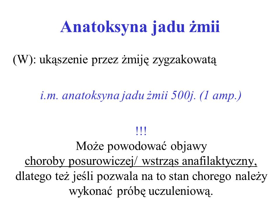 i.m. anatoksyna jadu żmii 500j. (1 amp.)