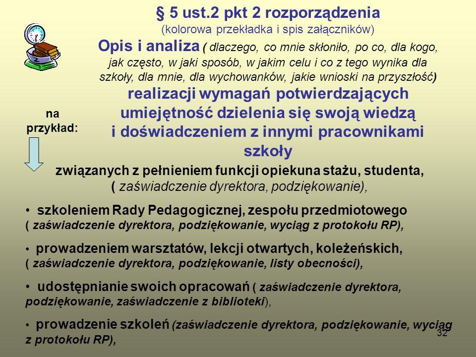 § 5 ust.2 pkt 2 rozporządzenia