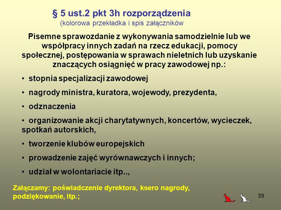 § 5 ust.2 pkt 3h rozporządzenia