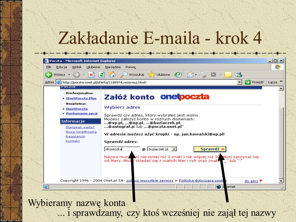 Zakładanie E-maila - krok 4