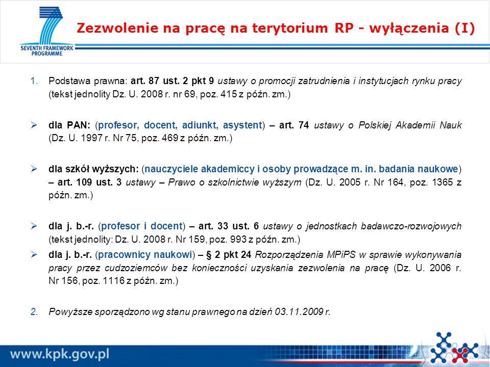 Zezwolenie na pracę na terytorium RP - wyłączenia (I)
