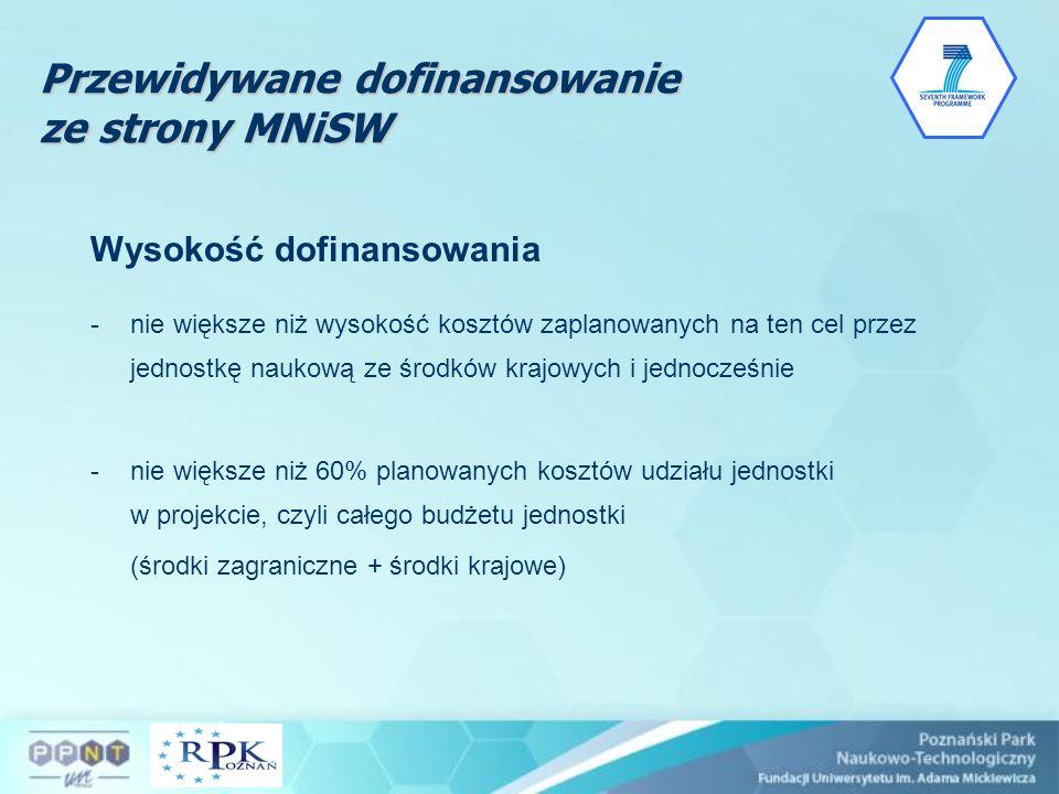 Przewidywane dofinansowanie ze strony MNiSW