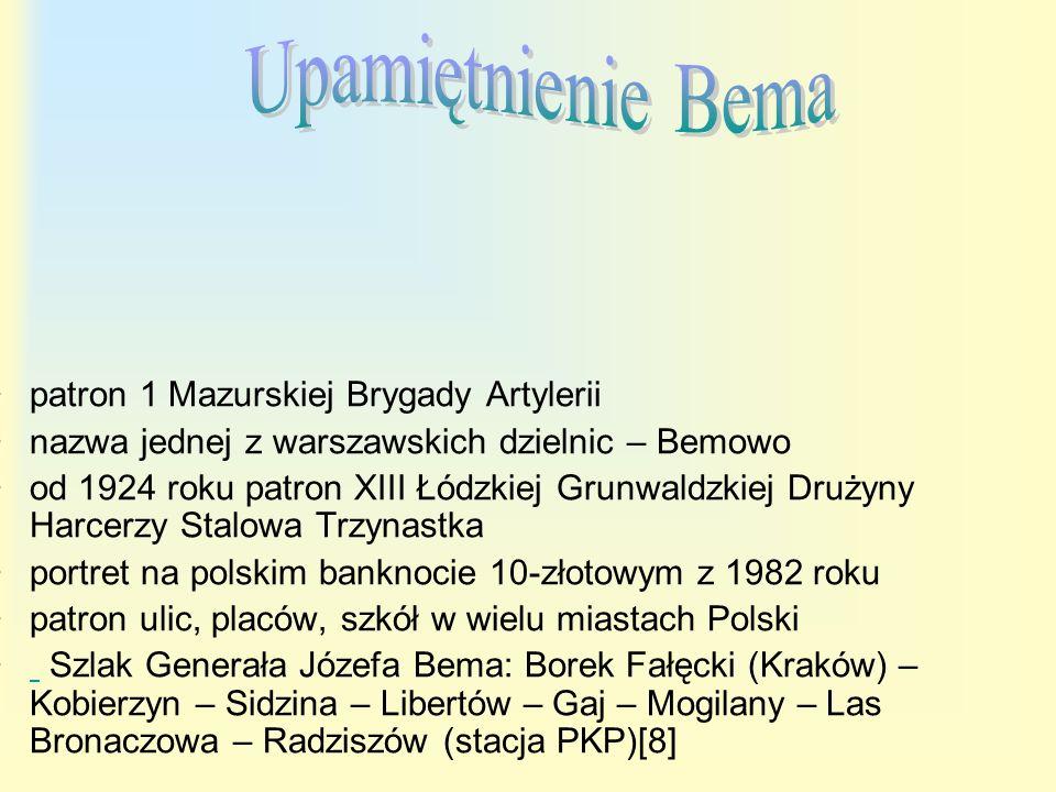 Upamiętnienie Bema patron 1 Mazurskiej Brygady Artylerii
