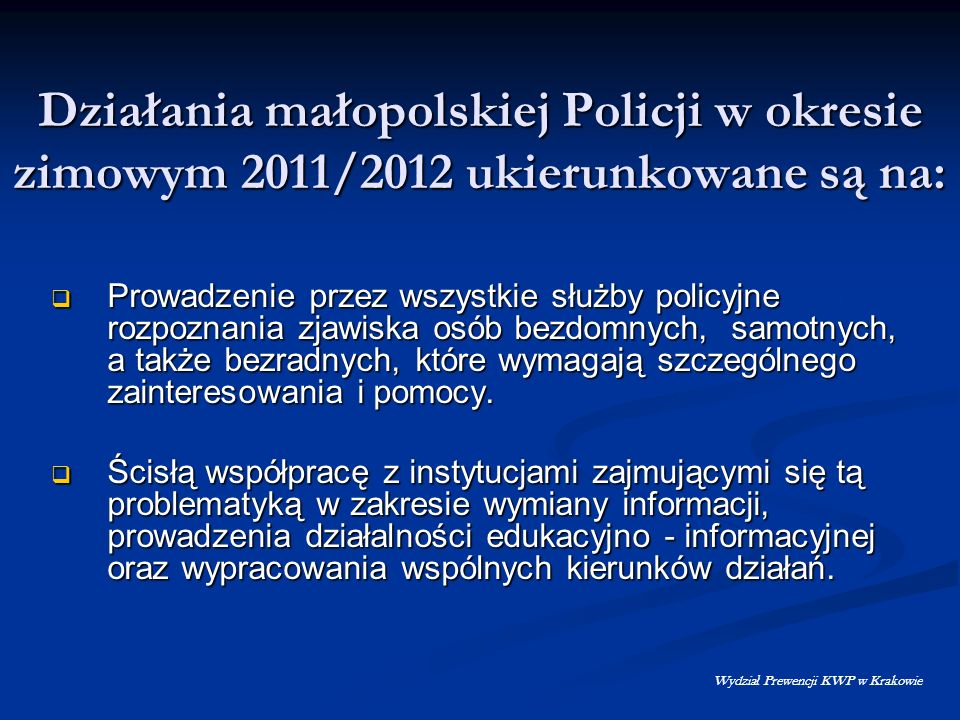 Wydział Prewencji KWP w Krakowie