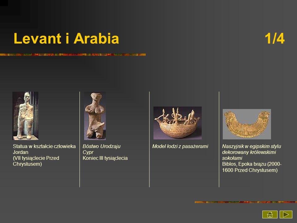 Levant i Arabia 1/4 Statua w kształcie człowieka Jordan (VII tysiąclecie Przed Chrystusem)