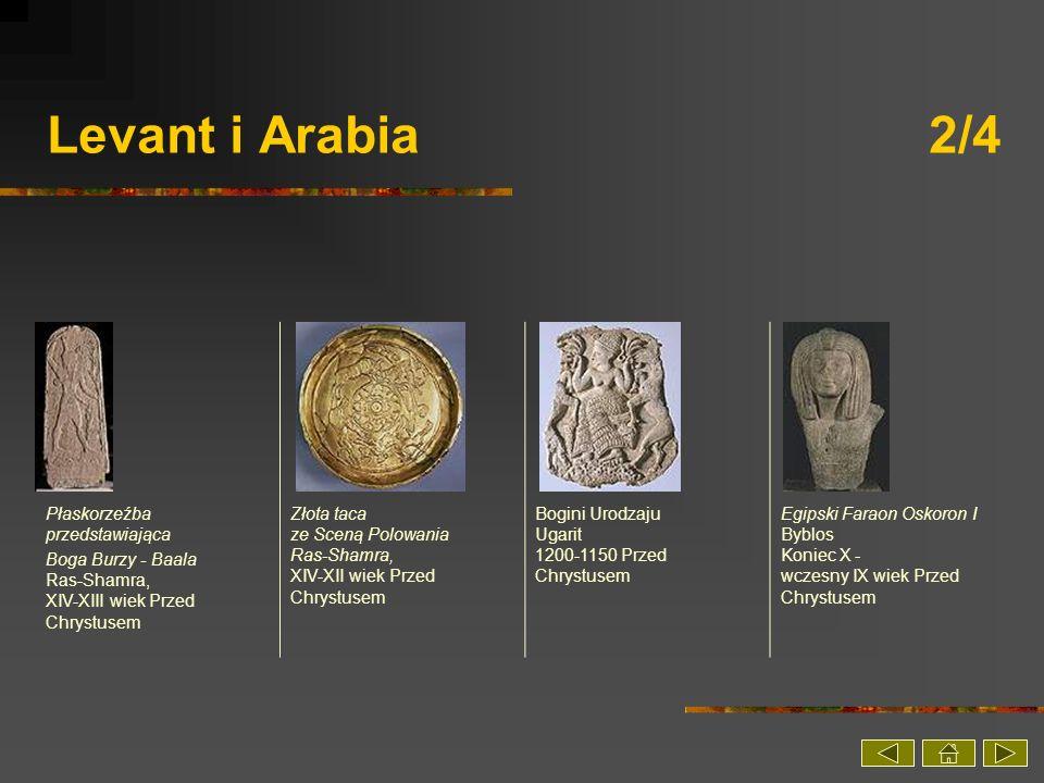 Levant i Arabia 2/4 Płaskorzeźba przedstawiająca