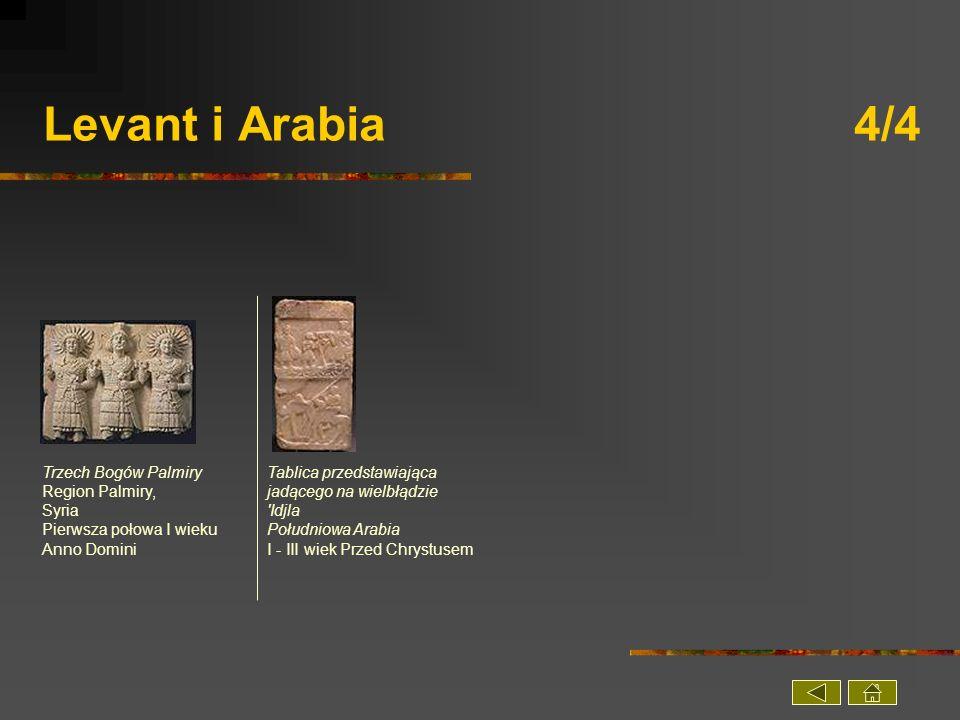 Levant i Arabia 4/4 Trzech Bogów Palmiry Region Palmiry, Syria Pierwsza połowa I wieku Anno Domini.