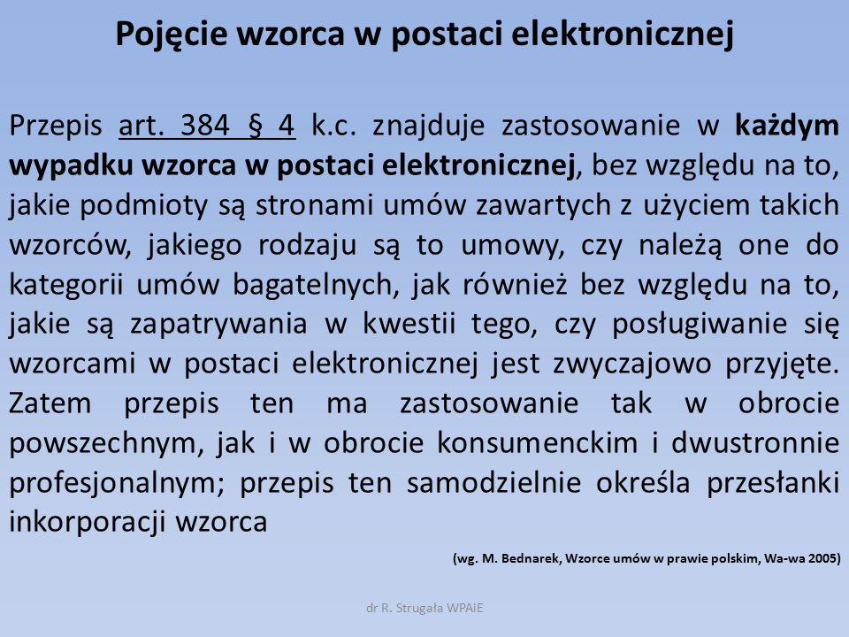 Pojęcie wzorca w postaci elektronicznej