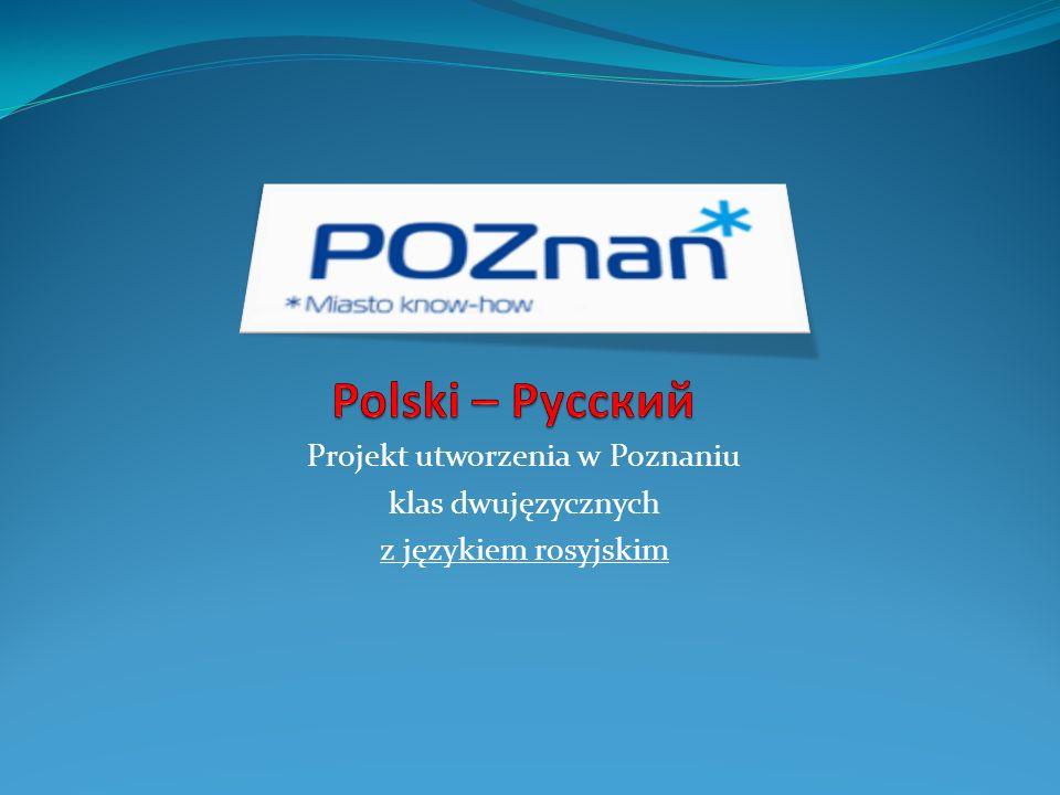 Projekt utworzenia w Poznaniu