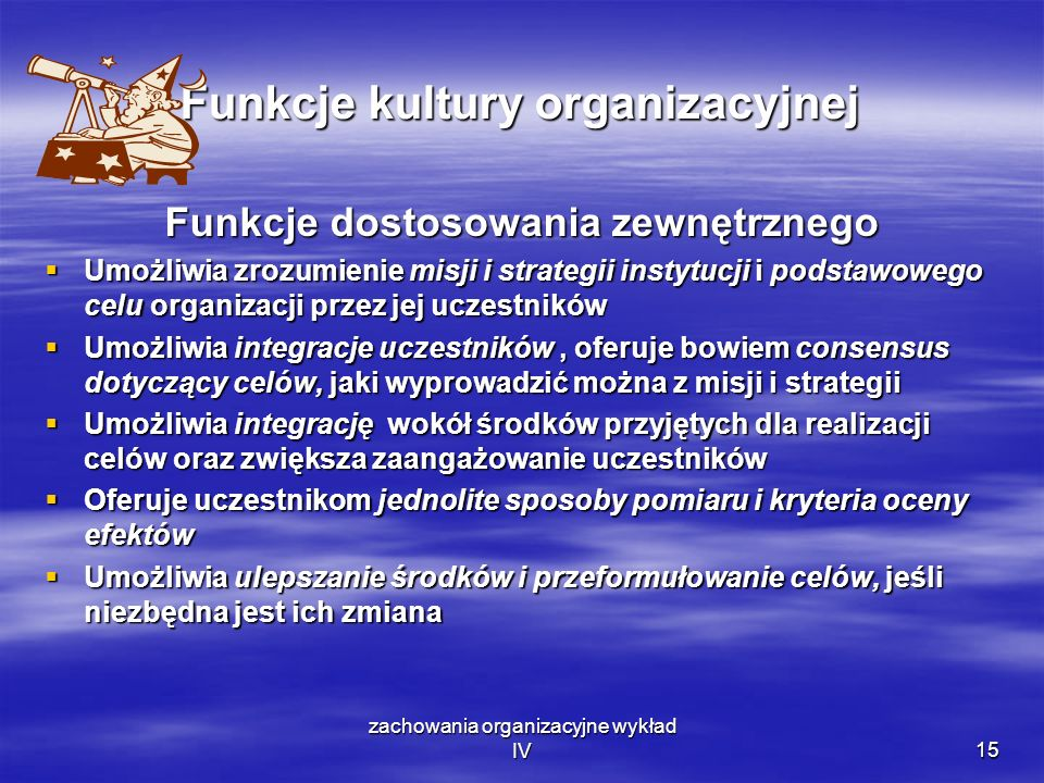 Funkcje kultury organizacyjnej