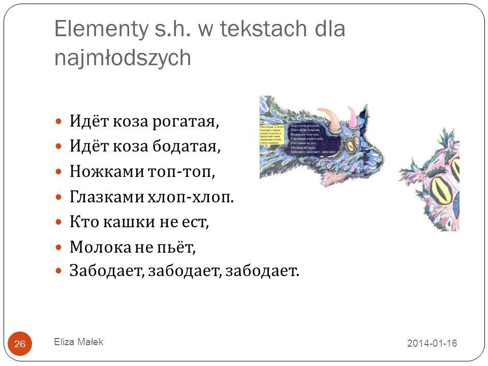 Elementy s.h. w tekstach dla najmłodszych