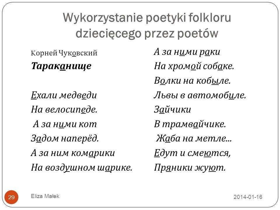 Wykorzystanie poetyki folkloru dziecięcego przez poetów