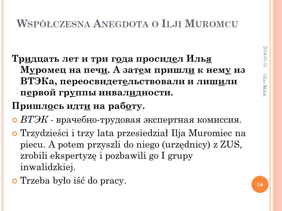 Współczesna Anegdota o Ilji Muromcu