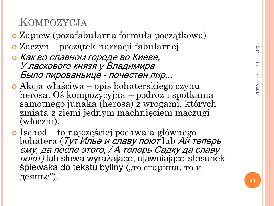 Kompozycja Zapiew (pozafabularna formuła początkowa)