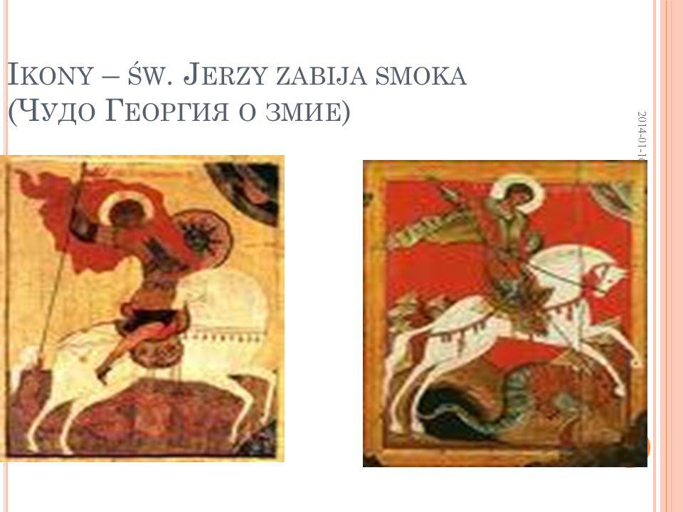 Ikony – św. Jerzy zabija smoka (Чудо Георгия о змие)