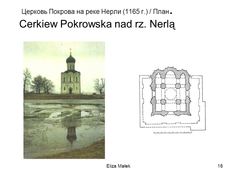 Церковь Покрова на реке Нерли (1165 г. ) / План