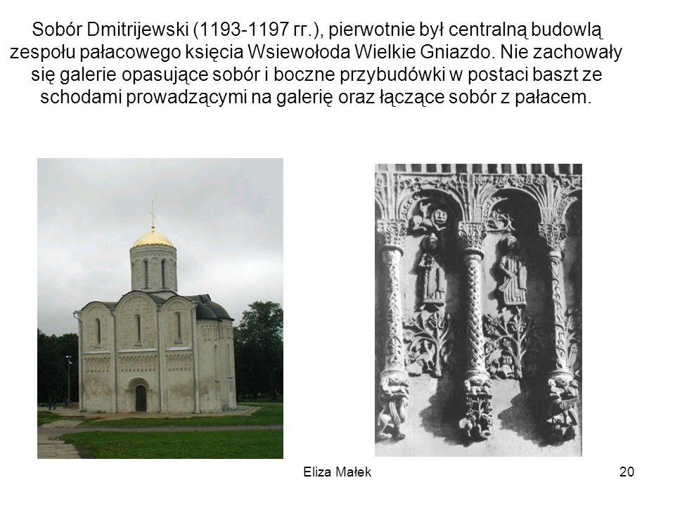 Sobór Dmitrijewski (1193-1197 гг