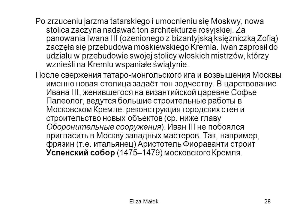 Po zrzuceniu jarzma tatarskiego i umocnieniu się Moskwy, nowa stolica zaczyna nadawać ton architekturze rosyjskiej. Za panowania Iwana III (ożenionego z bizantyjską księżniczką Zofią) zaczęła się przebudowa moskiewskiego Kremla. Iwan zaprosił do udziału w przebudowie swojej stolicy włoskich mistrzów, którzy wznieśli na Kremlu wspaniałe świątynie.