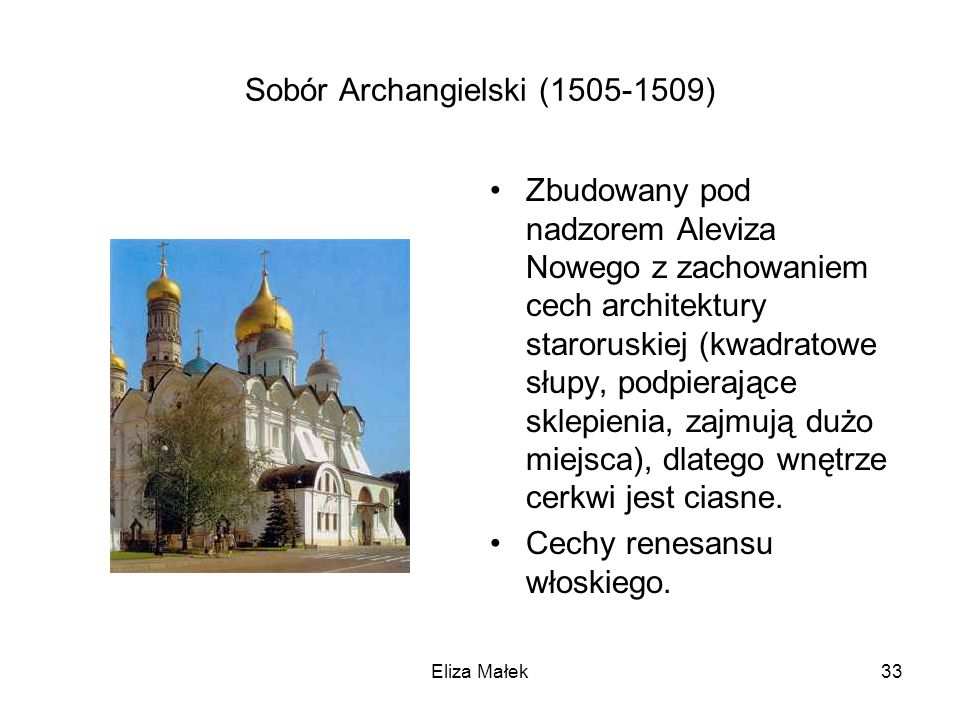 Sobór Archangielski (1505-1509)