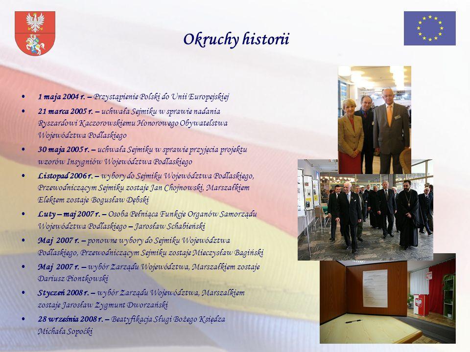 Okruchy historii 1 maja 2004 r. – Przystąpienie Polski do Unii Europejskiej.