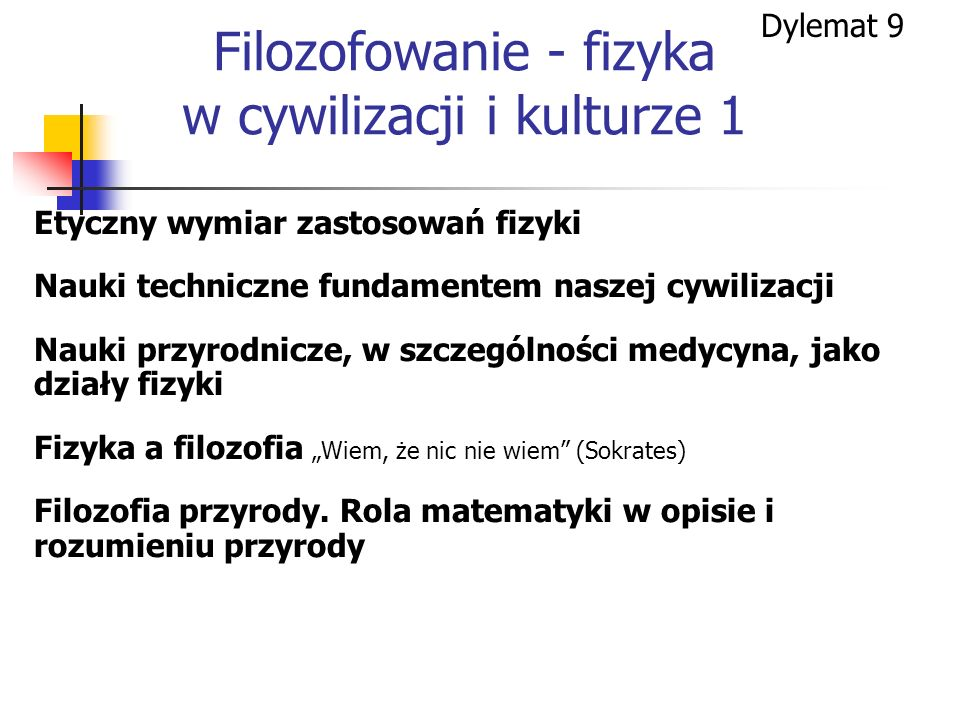Filozofowanie - fizyka w cywilizacji i kulturze 1