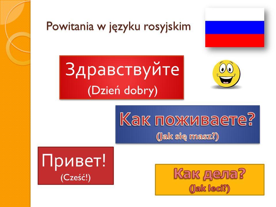 Powitania w języku rosyjskim