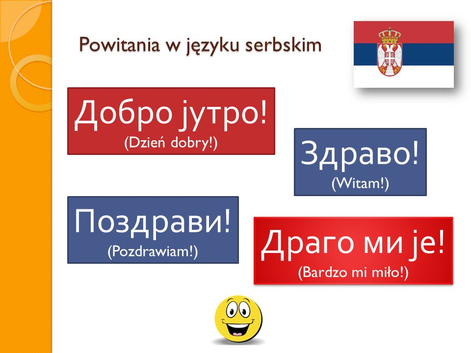 Powitania w języku serbskim