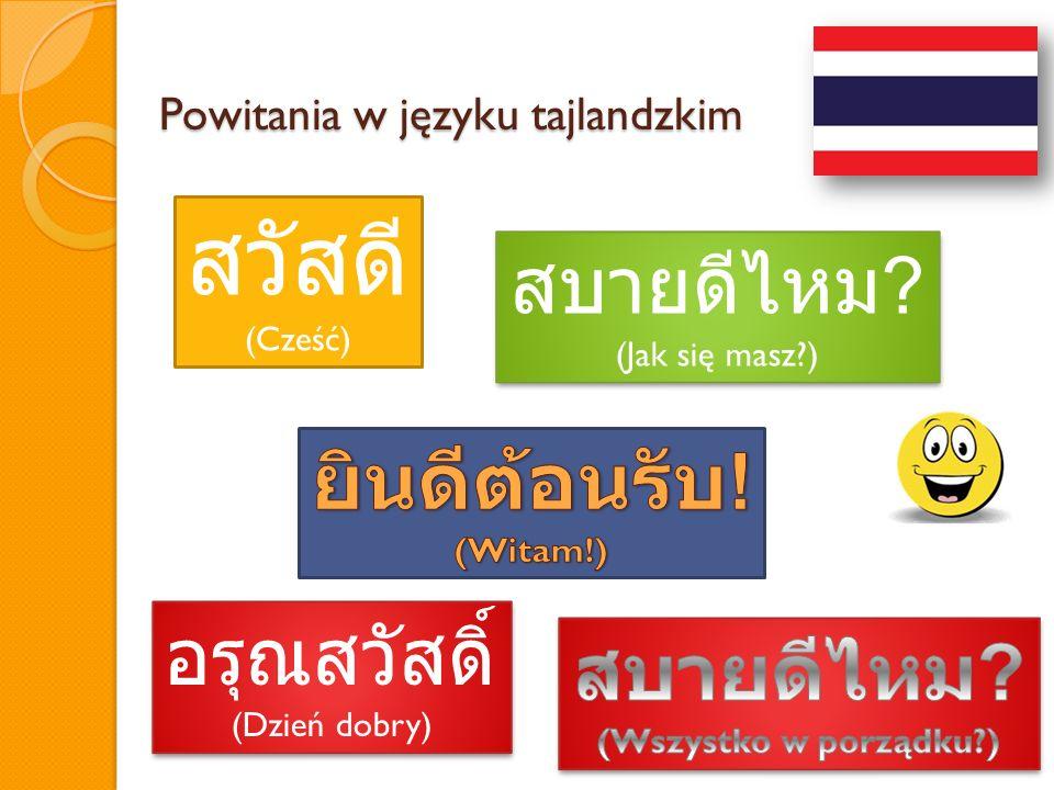 Powitania w języku tajlandzkim